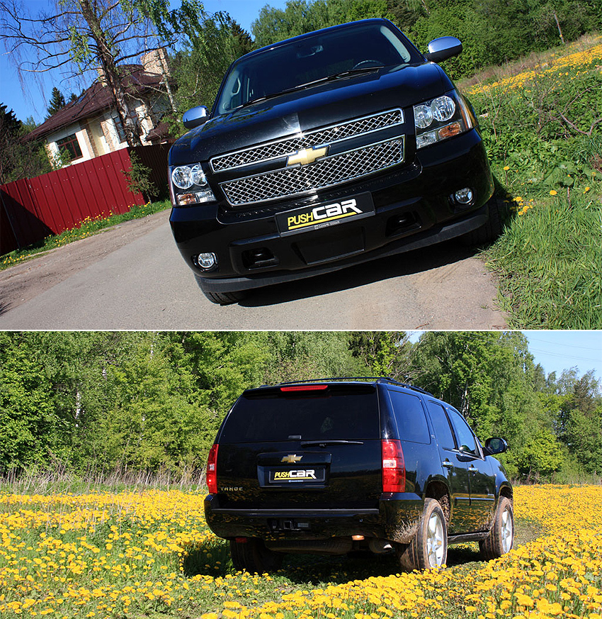 Тест-драйв Chevrolet Tahoe: Американская мечта