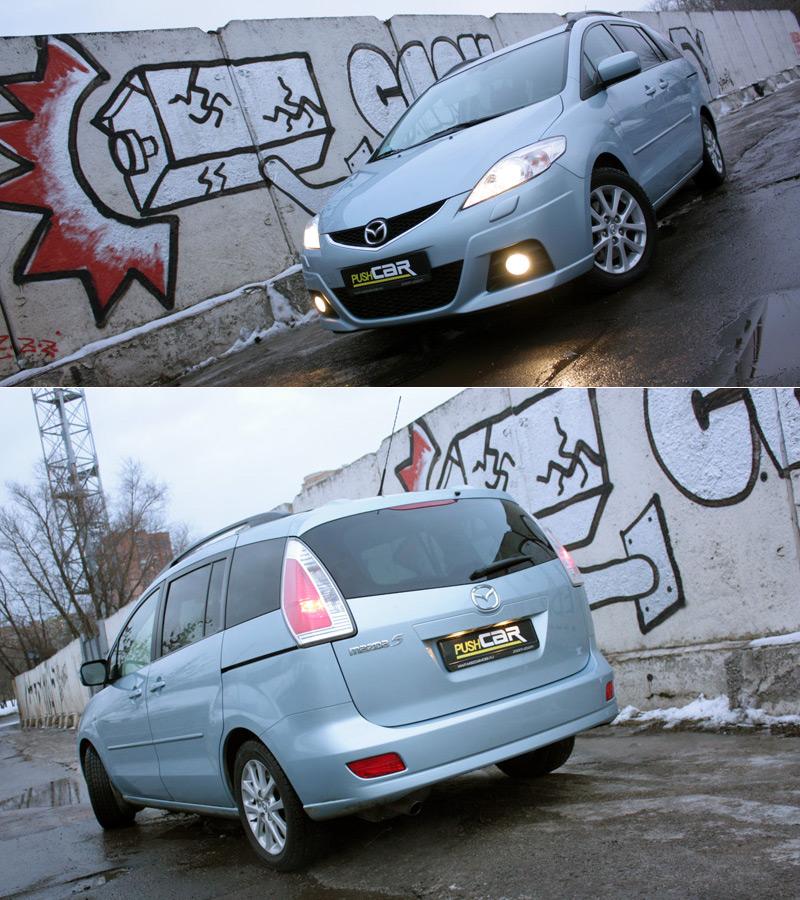 Тест-драйв Mazda 5: Семейный Zoom-Zoom