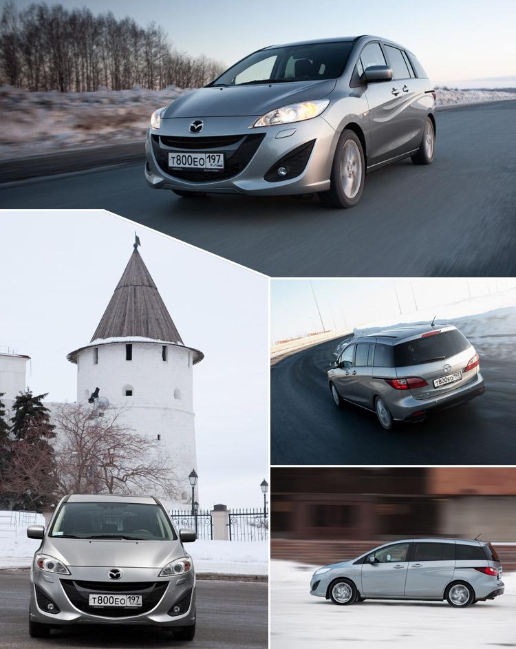 Тест-драйв Mazda 5: Каракури и Zoom-Zoom