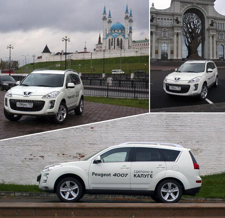 Тест-драйв Peugeot 4007: Чудеса глобализации