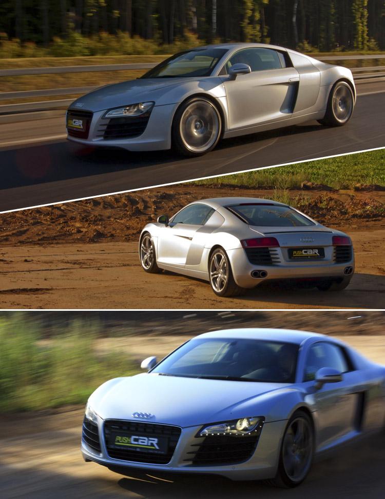 Тест-драйв Audi R8: Взрыв эмоций