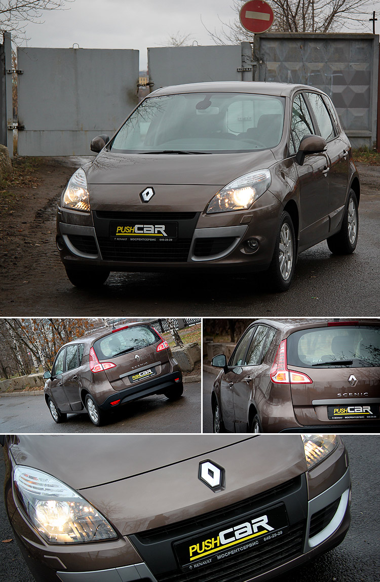 Тест-драйв Renault Scenic: Находка для семьи