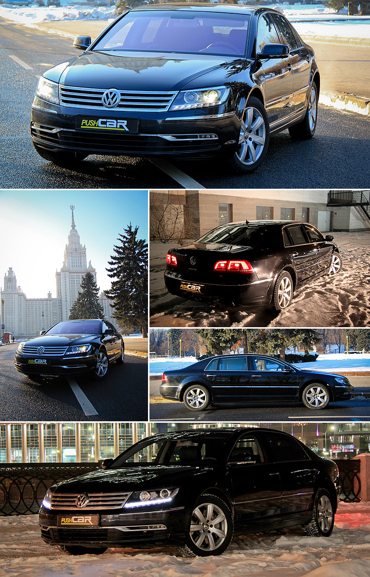 Тест-драйв Volkswagen Phaeton: Как «Фаэтон»?