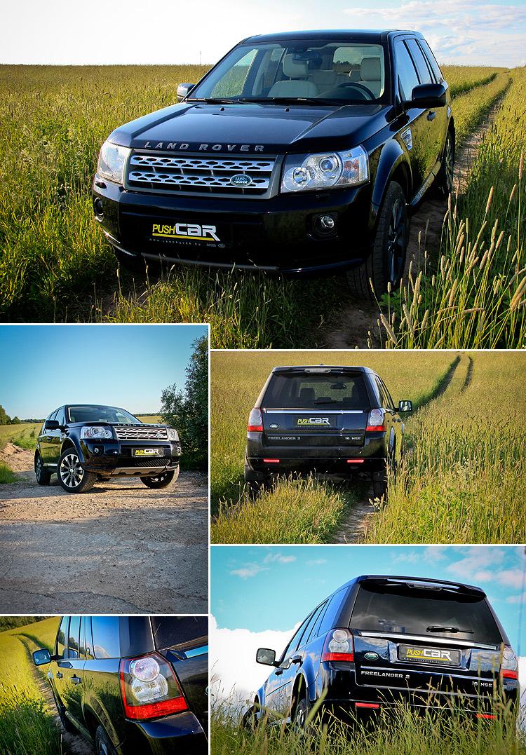 Тест-драйв Land Rover Freelander 2: Универсальный премиум