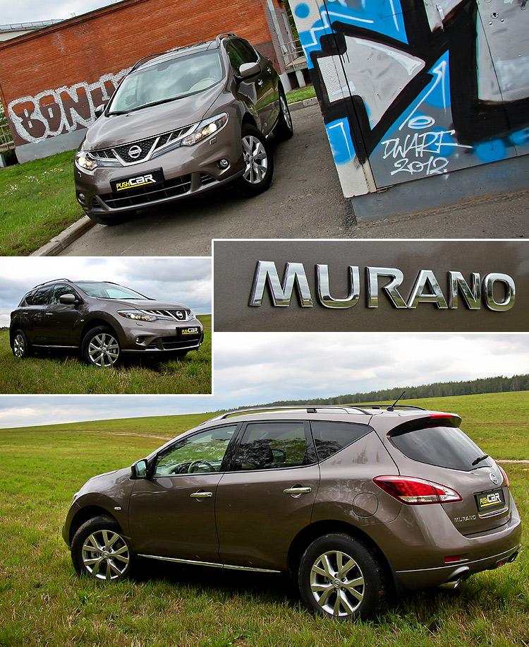 Тест-драйв Nissan Murano: Доступная мода