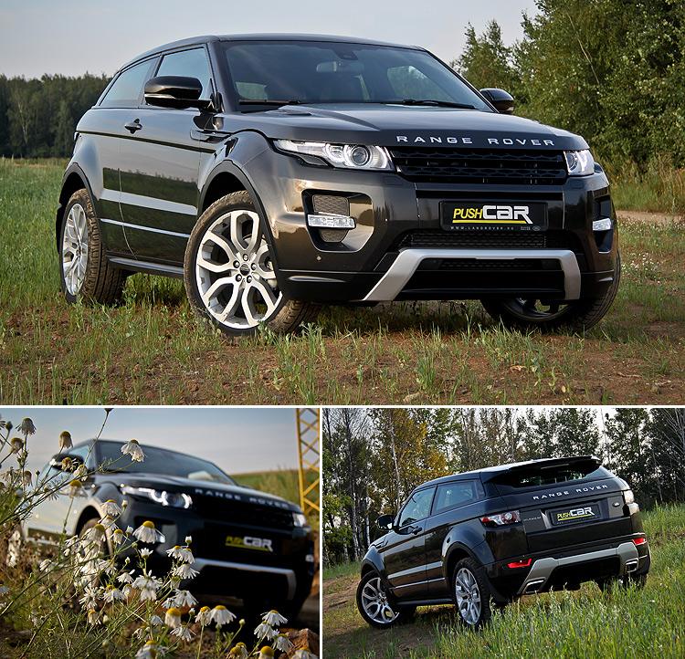 Тест-драйв Land Rover Range Rover Evoque: Продолжатель традиций