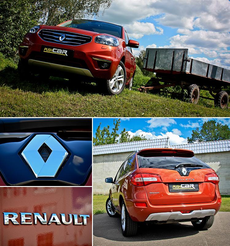 Тест-драйв Renault Koleos: И в пир, и в мир, и в добрые люди!