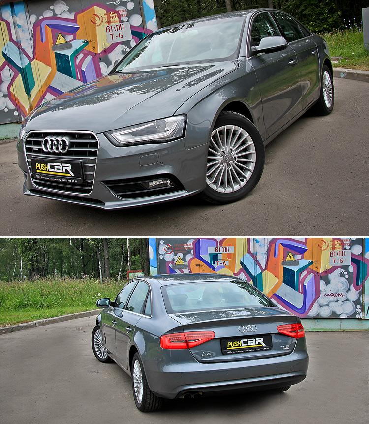 Тест-драйв Audi A4: Золотая середина