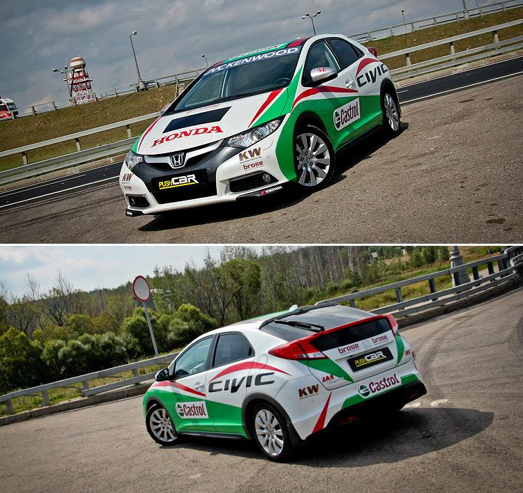 Тест-драйв Honda Civic: Спортивные аппликации
