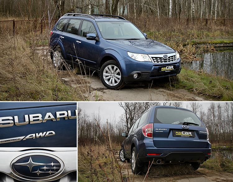 Тест-драйв Subaru Forester: Выбор душой
