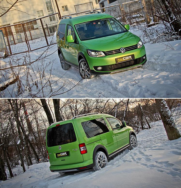 Тест-драйв Volkswagen Caddy: Между городом и селом