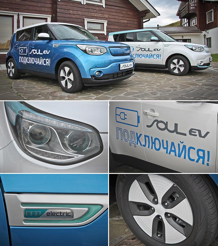 Тест-драйв KIA Soul: Электрический автомобиль