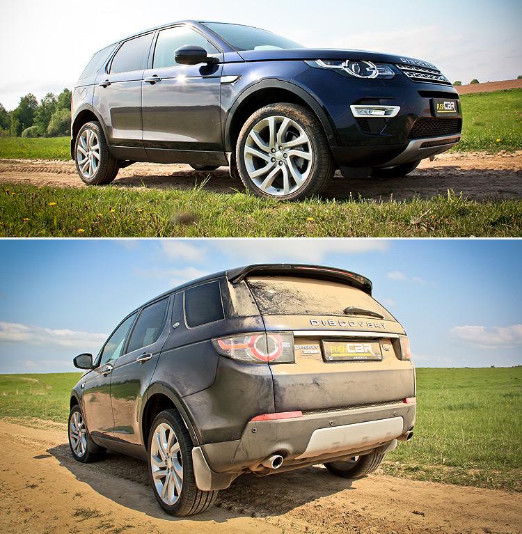 Тест-драйв Land Rover Discovery Sport: Смешанные чувства