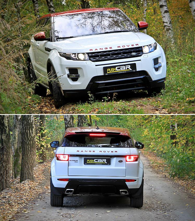 Тест-драйв Land Rover Range Rover Evoque: Почем костюмчик?