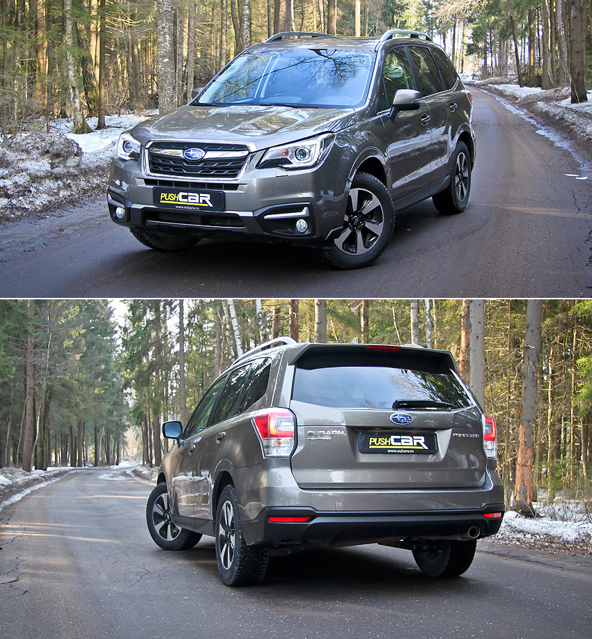 Тест-драйв Subaru Forester: Привод – это все!