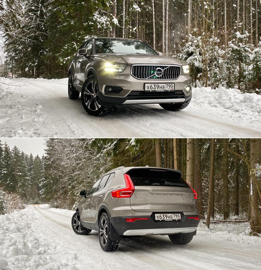 Тест-драйв Volvo XC40: В стиле Хюгге